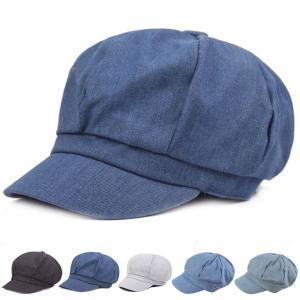 デニム キャスケット キャップ 無地 帽子 コットン キャスケット帽 ハンチング メンズ レディース 春 夏 CAP 1317 bbdirect