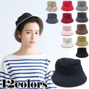 リバーシブル 無地 バケットハット 帽子 コットン シンプル バケット帽 サファリハット メンズ レディース CAP 1519|bbdirect