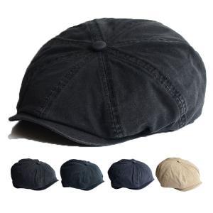 コットン キャスケット 帽子 キャップ 無地 純色 綿 キャスケット帽 ハンチング メンズ レディース CAP 1323 bbdirect