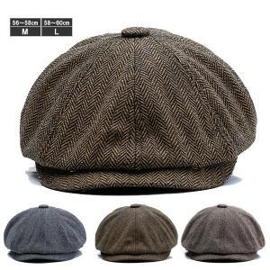 ヘリンボーン キャスケット 帽子 大きいサイズ キャスケット帽 フリース付 キャップ ハンチング M L メンズ レディース CAP 1324 bbdirect