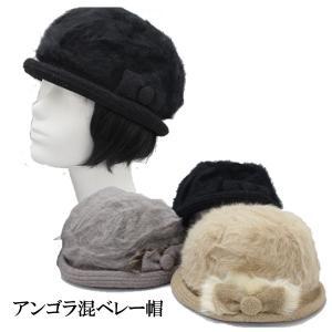 キャスケット ファー リボン ベレー帽 りぼん レディース|bbdirect