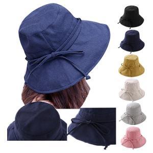 つば広 バケットハット 帽子 レディースハット リボン付 綿麻 UVハット 紫外線カット 日よけ UVカット 日除け帽子 ツバ広 バケット帽 婦人帽 春 夏 CAP 1504|bbdirect