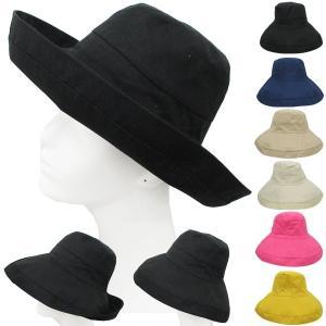 つば広 バケットハット 帽子 ハット 綿麻 無地 UVハット 紫外線カット 日よけ UVカット 日除け帽子 折り返し バケット帽 メンズ レディース 春 夏 CAP 1505|bbdirect