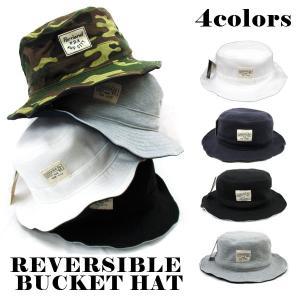 リバーシブル バケットハット やわらかコットン 帽子 バケット帽 サファリハット メンズ レディース CAP 1516|bbdirect
