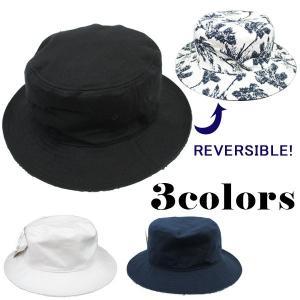ボタニカル柄 バケットハット リバーシブル 帽子 バケット帽 サファリハット メンズ レディース CAP 1517|bbdirect