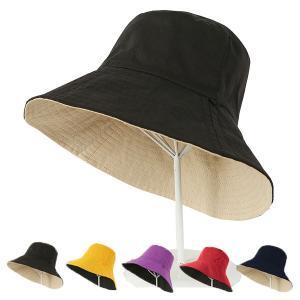 つば広 リバーシブル バケットハット 帽子 無地 バケット帽 コットン ツバ広 ハット サファリハット メンズ レディース HAT 1523|bbdirect