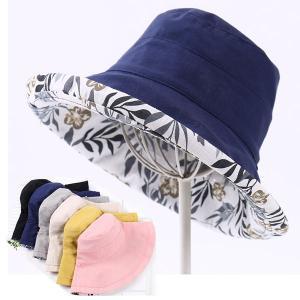 つば広 リバーシブル バケットハット 帽子 無地 花柄プリント バケット帽 綿麻 ツバ広 ハット サファリハット メンズ レディース HAT 1524|bbdirect