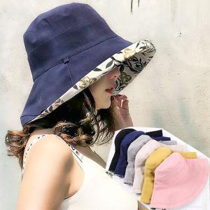 リバーシブル つば広 バケットハット 帽子 無地 花柄プリント バケット帽 綿麻 ツバ広 ハット サファリハット メンズ レディース HAT 1524|bbdirect