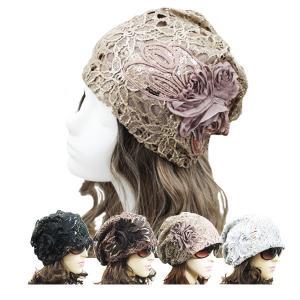 花モチーフ レースキャップ 帽子 キャップ レディースキャップ スパンコール 医療用帽子 レディース(女性用) 婦人帽 CAP 1003|bbdirect