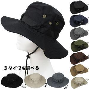サファリハット 帽子 テンガロンハット アドベンチャーハット シンプル 無地 バケットハット メンズ レディース アウトドア HAT 2621|bbdirect