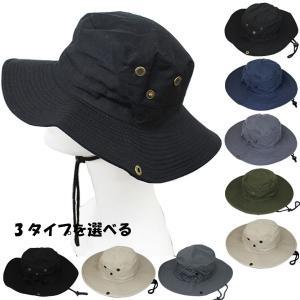 帽子 サファリハット テンガロンハット アドベンチャーハット シンプル 無地 バケットハット メンズ レディース アウトドア HAT 2621|bbdirect