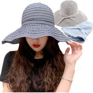レディースハット キャペリン ボーダー グログラン つば広 婦人帽 女性用 bbdirect