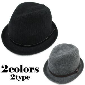 ニットのふわふわ中折れ帽 cap 3304|bbdirect
