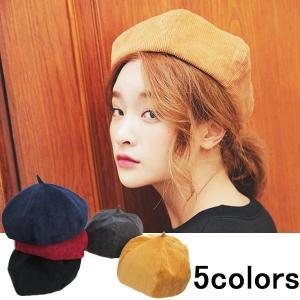 ベレー帽 コーデュロイ メンズ レディース レトロ 画家帽|bbdirect