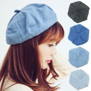 デニム ベレー帽 帽子 キャップ ベレー 無地 ベレー帽子 画家帽 レトロ レディース帽子 春 夏 CAP 3406|bbdirect