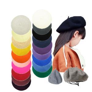 ベレー帽 キッズスハット 子ども用 親子 ニット帽 シンプル 無地 CAP 341