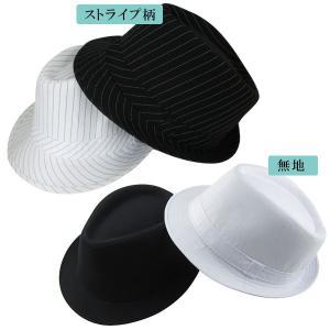 帽子 ハット 中折れハット 無地 ストライプ柄 ハット 中折れ 黒 ブラック 白 ホワイト メンズ レディース シンプル 衣装 撮影 HAT 3500|bbdirect