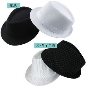 中折れハット 帽子 無地 ストライプ柄 ハット 中折れ 黒 ブラック 白 ホワイト メンズ レディース シンプル 衣装 撮影 HAT 3500|bbdirect