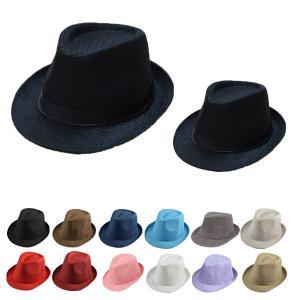 麻 キッズハット 帽子 中折れハット ヘンプハット 無地 ハット 中折れ帽子 ストローハット メンズ レディース 子ども 帽子 HAT 351|bbdirect