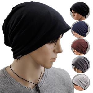 コットン ニット帽 ワッチキャップ リバーシブル帽 大きいサイズ ニットキャップ 医療帽 シンプル 無地 CAP 4167 bbdirect