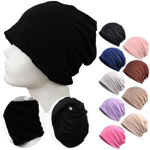 薄手 スクリューキャップ 帽子 ニット帽 ネックウォーマー サマーニット モダール綿 ワッチキャップ フェイスマスク 医療用 メンズ レディース KNIT CAP 4212 bbdirect
