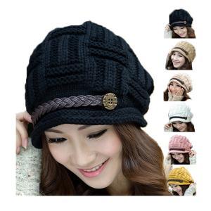 ベルト付き ニット帽 キャスケット ニットキャップ 無地 帽子 つば付き ワッチキャップ 婦人帽 レディース(女性用) 秋 冬 KNIT CAP 4241 bbdirect