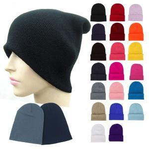 ストリート系 ニットキャップ 無地 帽子 ニット帽 ビーニー キャンディキャップ ヒップホップ HipHop メンズ レディース 秋 冬 KNIT CAP 4550 bbdirect