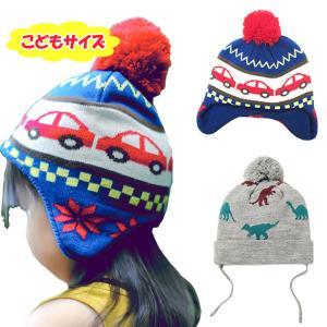 子ども用 ボンボン付き 耳当て ニット帽 キッズ帽子 ニットキャップ 車 くるま柄 ぽんぽん 秋 冬 CAP 4904|bbdirect