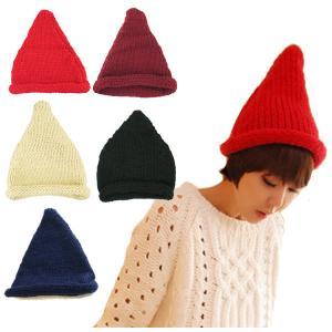 ニット帽 とんがり 三角ニット レディース bbdirect