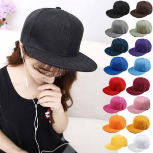 無地 ベースボールキャップ 帽子 キャップ 野球帽 スナップバック 大きいサイズ帽子 メンズ レディース CAP 5001|bbdirect