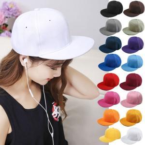キャップ 無地 ベースボールキャップ 帽子 野球帽 スナップバック 大きいサイズ帽子 メンズ レディース CAP 5001|bbdirect