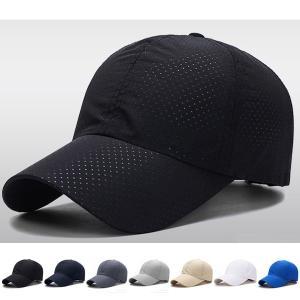 メッシュキャップ 帽子 キャップ 無地 ランニングキャップ シンプル 野球帽 ベースボールキャップ メンズ(男性用) レディース(女性用) CAP 5002|bbdirect