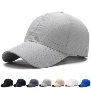 メッシュキャップ 帽子 無地 キャップ ランニングキャップ シンプル 野球帽 ベースボールキャップ メンズ(男性用) レディース(女性用) CAP 5002|bbdirect