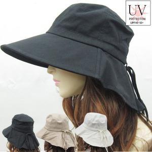 つば広 UVハット 折りたたみ 帽子 UVカット ハット 綿麻 UVケア帽子 綿 キャップ 紫外線対策 日避け ひよけ レディースハット 婦人帽 春 夏 CAP 5500 bbdirect