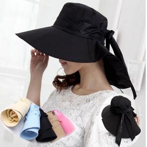 つば広 帽子 UVハット フラップキャップ 折りたたみ メッシュ レディースハット UVケア帽子 キャップ 紫外線対策 日除け ひよけ 婦人帽 春 夏 CAP 5501 bbdirect