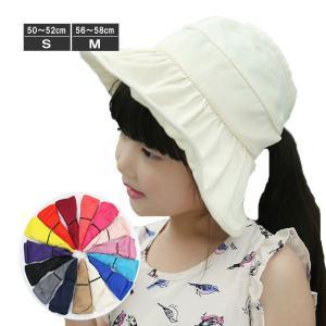 キッズハット つば広 サンバイザー 折りたたみ 帽子 S M レディースハット UVハット UVカット 紫外線カット 日よけ帽子 婦人帽 子ども帽子 SUNVISOR HAT 5503|bbdirect