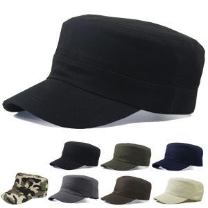 コットン ワークキャップ 帽子 無地 キャップ 綿 迷彩 ミリタリー風 軍帽子メンズ レディース CAP 6113|bbdirect