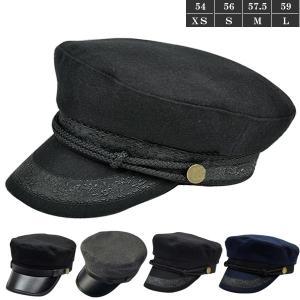 帽子 ワークキャップ 学生帽 無地 制帽 マリンキャップ 合皮 レース飾 レザーつば キャスケット キャップ メンズ レディース キッズ 子供用 CAP 6130|bbdirect