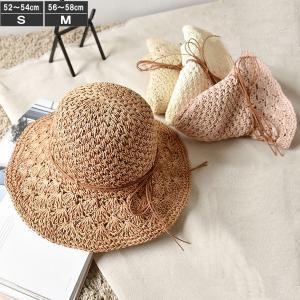 麦わら帽子 ボーラーハット 帽子 ストローハット レディースハット キッズハット 紐リボン UVカット 日除け 婦人帽 子ども帽子 春夏 STRAW HAT 6506|bbdirect