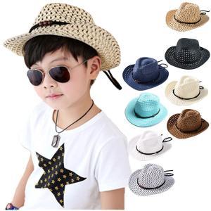子供用 麦わら帽子 テンガロンハット キッズハット ストローハット 帽子 カウボーイハット 中折れ 麦藁 キッズ 子ども 春 夏 STRAW HAT 6508|bbdirect