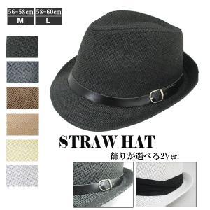 麦わら帽子 中折れハット 大きいサイズ ハット M L ストローハット リボン ベルト 帽子 麦わら 麦藁 メンズ レディース 春 夏 STRAW HAT 6540|bbdirect