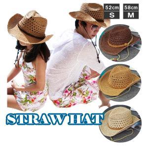 ウエスタン風 麦わら帽子 ストローハット テンガロンハット 中折れ つば広 キッズハット UVカット 日除け 帽子 メンズ レディース 子供用 夏 STRAW HAT 6541|bbdirect