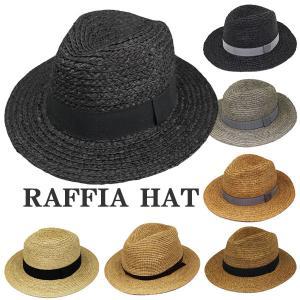 ラフィア 帽子 中折れ 大きいサイズ パナマ帽 ストローハット 麦わら帽子 ラフィアハット リボン UVカット 日除け メンズ レディース 春 夏 RAFFIA HAT 6550|bbdirect