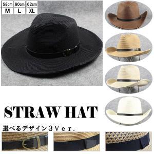つば広 麦わら帽子 テンガロンハット 折りたたみ ストローハット 帽子 大きい UVカット 日よけ 中折れ メンズ レディース 子供 キッズ 夏 STRAW HAT 6553|bbdirect