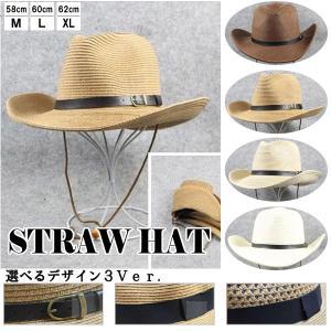 つば広 麦わら帽子 テンガロンハット 農作業用 ストローハット 帽子 大きい UVカット 日よけ帽子 中折れ メンズ レディース 子供 キッズ 夏 STRAW HAT 6553|bbdirect
