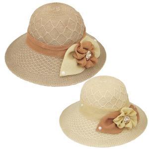 つば広 パール付 レディースハット 大きいリボン ボーラーハット キャペリンハット レディース 婦人帽 日よけ帽子 UVカット 春 夏 HAT 6558 bbdirect