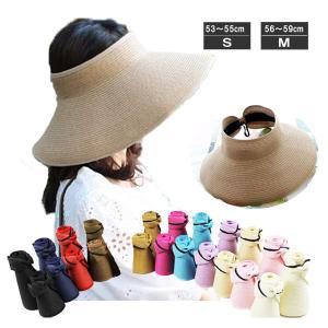 麦わら サンバイザー 帽子 ストローハット リボン付き レディースハット キッズハット 折りたたみ つば広 紫外線防止 UVカット 子供用 春 夏 SUNVISOR 6620|bbdirect