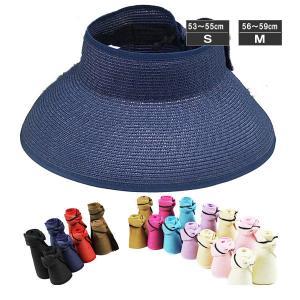 子供用 麦わら サンバイザー キッズハット ストローハット リボン付き 帽子 レディースハット 折りたたみ つば広 紫外線防止 UVカット 春 夏 SUNVISOR 6620|bbdirect