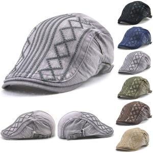 デニム風 ハンチング コットン 帽子 菱柄刺しゅう キャップ 綿 ハンチング帽 ステッチ加工 キャスケット メンズ(男性用) レディース(女性用) HUNTING CAP 7103 bbdirect