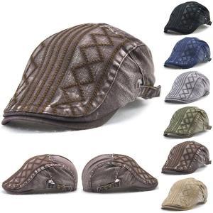 デニム風 ハンチング キャップ コットン 帽子 菱柄刺しゅう 綿 ハンチング帽 ステッチ加工 キャスケット メンズ(男性用) レディース(女性用) HUNTING CAP 7103 bbdirect